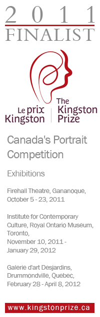 The Kingston Prize 2011